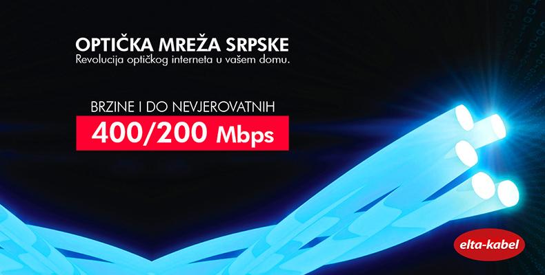 Optička mreža Srpske