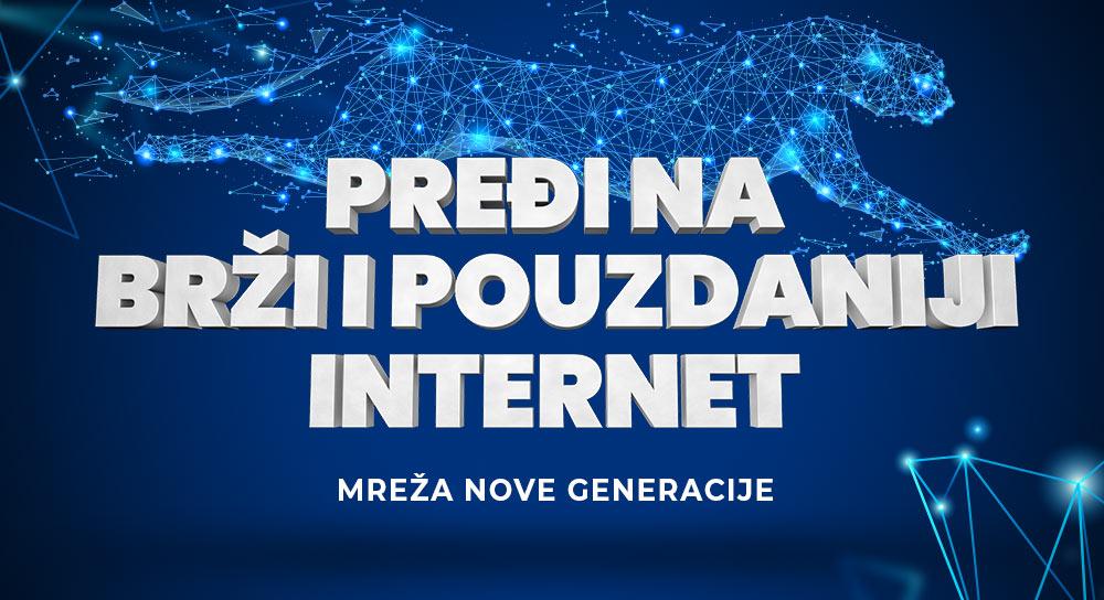 Optički i kablovski internet